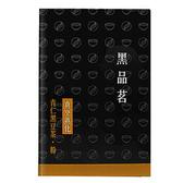 綠源寶~青仁黑豆茶450公克/盒