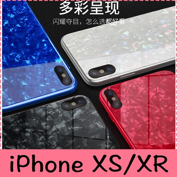 【萌萌噠】iPhone Xs/Xs Max/XR  新款 網紅潮牌 仙女貝殼紋保護殼 創意矽膠軟邊 全包手機殼 手機套