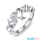 鋼戒指 AchiCat 珠寶白鋼尾戒 甜蜜閃耀 愛心
