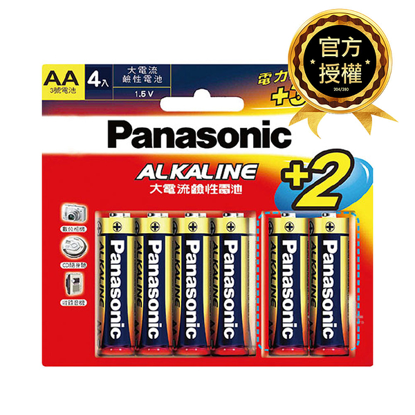 Panasonic國際牌 4號6入 ALKALINE鹼性電池 (4+2入裝)