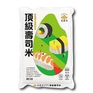 金農米頂級一等壽司米1.8KG【愛買】