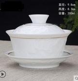 蓋碗茶杯陶瓷紫砂青瓷