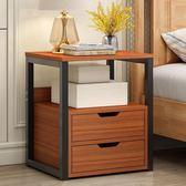 尾牙全館9折 簡易床頭柜簡約現代經濟型臥室收納床邊小柜子迷你儲物多功能組裝 百搭潮品