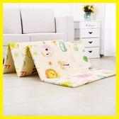 寶寶爬行墊加厚可折疊 嬰兒童爬爬墊家用泡沫地墊 客廳游戲毯拼接