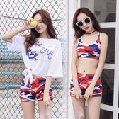 溫泉泳衣女 保守分體三件套運動迷彩平角顯瘦聚攏防曬小香風遊泳衣