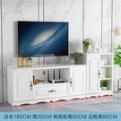 電視櫃 現代簡約小戶型客廳邊櫃組合歐式鋼化玻璃地櫃臥室電視機櫃【八折搶購】