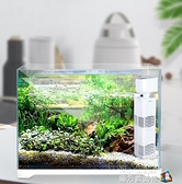 魚缸過濾器三合一凈水循環泵魚缸內置過濾器過濾水泵小型增氧 魔方數碼