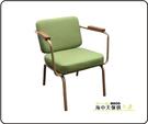 {{ 海中天休閒傢俱廣場 }} F43 摩登時尚 餐椅系列 AE-88-1 法式復古風水管椅(綠皮)