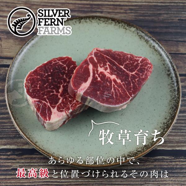 【超值免運】紐西蘭銀蕨PS極鮮嫩菲力牛排5片組(100公克/1片)
