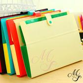 韓國文具 糖果色8層便利收納文件夾/檔案夾 (顏色不足隨機出貨) 【Miss Sugar】【K4002319】