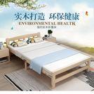 折疊床單人床家用午休床單人床成人簡易床雙...