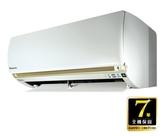 《Panasonic 國際》LJ 冷暖 變頻壁掛1對1 CS/CU-LJ50BHA2 (含基本安裝)