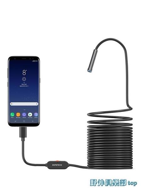 內視鏡 500萬內窺鏡高清攝像頭tyep-c安卓手機防水汽修工業管道空調探頭 快速出貨