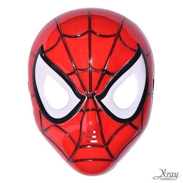 節慶王【W060006】蜘蛛人LED發光面具,萬聖節/Party/角色扮演/化妝舞會/表演造型/聖誕/過年