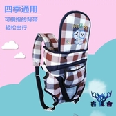新生兒嬰兒背帶多功能夏季透氣網寶寶簡易抱袋【古怪舍】