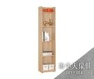 {{ 海中天休閒傢俱廣場 }} J-23 摩登時尚 鞋櫃系列 838-3 斯麥格1.3尺置物櫃