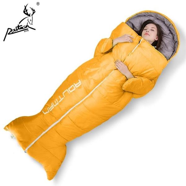 睡袋路特曼睡袋成人戶外旅行秋冬季加厚大人女男室內露營防寒單人隔臟LX 非凡小鋪 新品