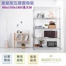 【M.S.魔法空間】60x150x180...