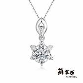 蘇菲亞 SOPHIA - 摘星 0.30克拉 FVVS1鑽石項鍊