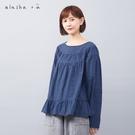 a la sha+a 小格紋簍空織帶細褶上衣