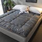 單人床墊 加厚床墊軟墊榻榻米床褥子單人0.9學生宿舍雙人海綿墊被地鋪睡墊 京都3CYJT