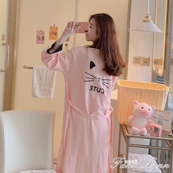 春秋冬季睡衣女性感三件套裝純棉吊帶長袖薄款可愛睡袍家居服夏天 范思蓮恩