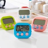 居家家烘焙定時器廚房鬧鐘學習倒計時學生計時器提醒器做題鬧鐘  降價兩天