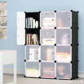 塑膠組裝拼接可拆卸簡易拼裝多層書櫃宿舍簡單收納植物放書架艾美時尚衣櫥YYS