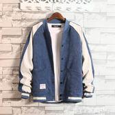 男士春季韓版外套牛仔夾克男生潮流帥氣棒球衣服春裝 潔思米