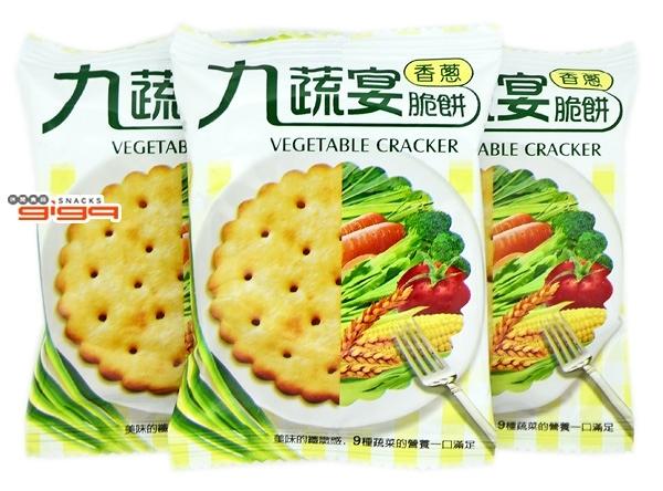 【吉嘉食品】九蔬宴脆餅(香蔥) 600公克,產地馬來西亞 [#600]{1810211}