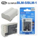 Kamera 佳美能 for OLYMPUS BLM-5/BLM-1 高容量鋰電池