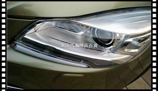 【車王小舖】福特 Ford Kuga 導光版 電鍍銀外框 日行燈 晝行燈
