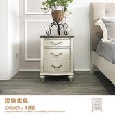 床頭櫃 收納櫃 床邊櫃 三抽櫃 蒙特勒 MONTREUX 英國BENTLEY DESIGN【IW6290-70-3】品歐家具