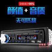 CD播放器 12V24V通用車載藍芽MP3播放器插卡貨車收音機代汽車CD音響DVD主機