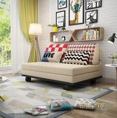 客廳雙人三人多功能可折疊沙發床兩用小戶型省空間1.8簡約現代「時尚彩虹屋」
