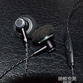金屬平頭重低音炮蘋果小米男女通用手機耳機入耳式有線控帶麥耳塞 韓語空間