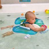嬰拉嬰兒游泳圈防翻防嗆脖圈寶寶趴圈小孩坐圈救生圈幼兒童腋下圈