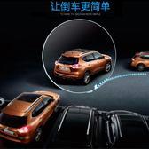 汽車后視鏡小圓鏡360度可調通用盲點無邊框倒車廣角反光鏡輔助鏡