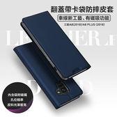 商務殼 三星 Galaxy A8 A8 Plus 2018 手機皮套 磁吸 翻蓋式 插卡 支架 手機殼 保護套 保護殼