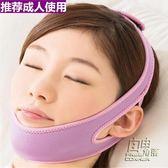 日本 防張口呼吸張嘴睡覺 矯正止鼾帶 止鼾器 防說夢話打呼嚕打鼾 自由角落