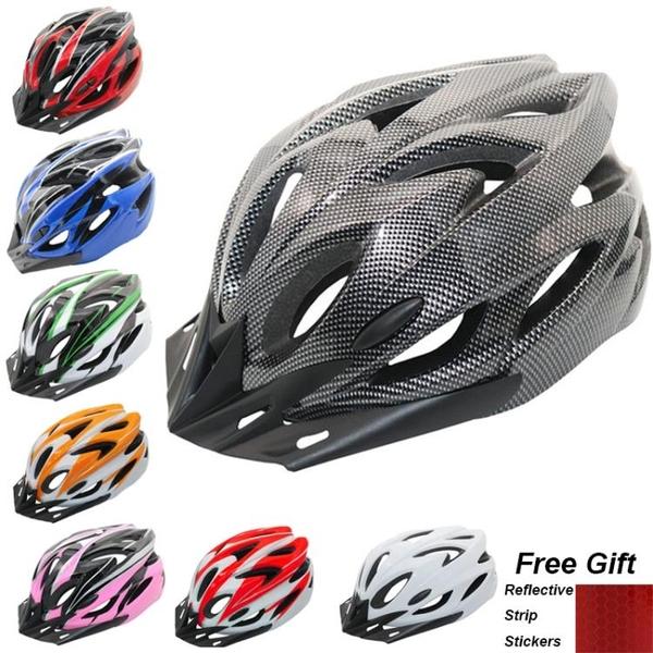 自行車頭盔夏季騎行頭盔超輕便式公路山地車一體成型男女士安全帽