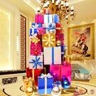圣誕節裝飾品禮品盒擺件 櫥窗場景活動大盒子道具布置禮物禮盒堆頭【美人季】jy