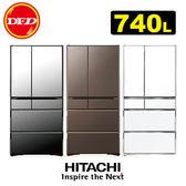 HIATCHI 日立 RX740HJ 冰箱 六門琉璃 740L 日本原裝進口 公司貨 ※運費另計(需加購)