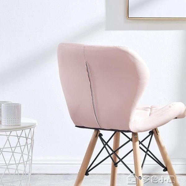 北歐伊姆斯書桌椅電腦靠背化妝凳子梳妝椅子簡約ins餐椅中元特惠下殺igo
