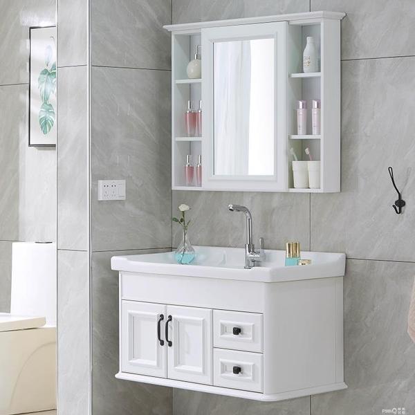 現代簡約浴室櫃組合小戶型洗手洗臉面盆衛生間洗漱台碳纖維掛牆式CY (pink Q 時尚女裝)