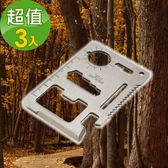 《J 精選》迷你輕巧多功能不銹鋼卡片工具刀(3入)