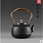 龍顏堂 清寂 日本南部鐵壺鑄鐵壺銅蓋銀鈕老鐵壺鐵茶壺無塗層(小號0.9L)