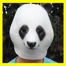 【塔克】派對動物 五月天 頭套 功夫熊貓 圓仔 團團圓圓 面具/眼罩面罩 cosplay 整人 變裝 生日
