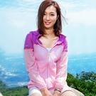 戶外防曬衣女長袖夏天防風超薄外套防紫外線透氣防曬服女皮膚衣 快速出貨