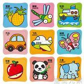 兒童拼圖 紙質涂色寶寶拼圖幼兒早教益智力玩具1-2-3歲4-5-6周歲 至簡元素